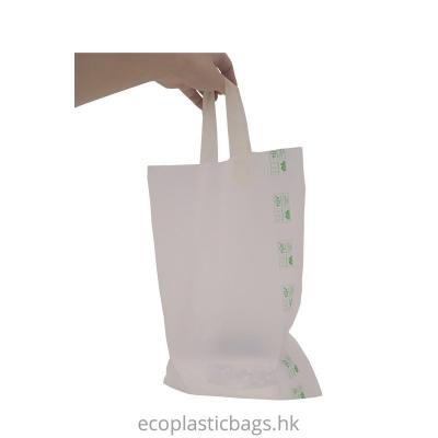 膠袋.手挽袋.膠袋生產商.手挽袋工廠-寰宇五金塑膠製品廠有限公司