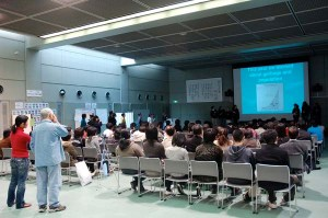 A presentation session at the auditorium of International Plaza of JICA, Japan International Cooperation Agency.