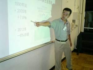 豊富なデータをもとにエネルギー問題を解説する大前理事