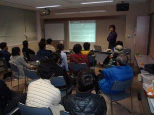 神田公園区民会館は、定員いっぱいの参加者で埋まりました。