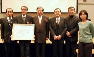 表彰式に出席した赤松農林水産大臣と一緒に、記念撮影する南魚沼市栃窪・清水集落の代表者とエコプラスの田中さん。