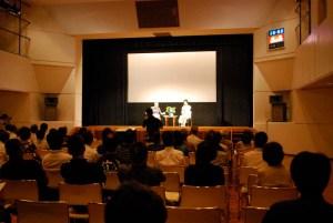 会場となった南魚沼市市民会館には、80人の招待者が集まりました。