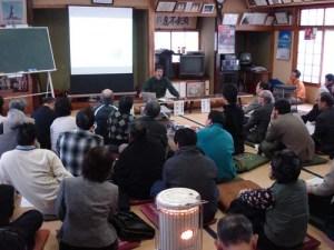 ホールアース自然学校、広瀬敏通さんから、各地の「地域を元気に」の活動事例報告。
