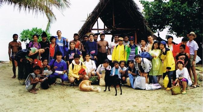 1993年ヤップ島プログラム