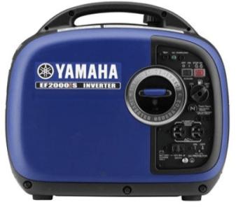 Yamaha EF2000iSv2 Gas Powered