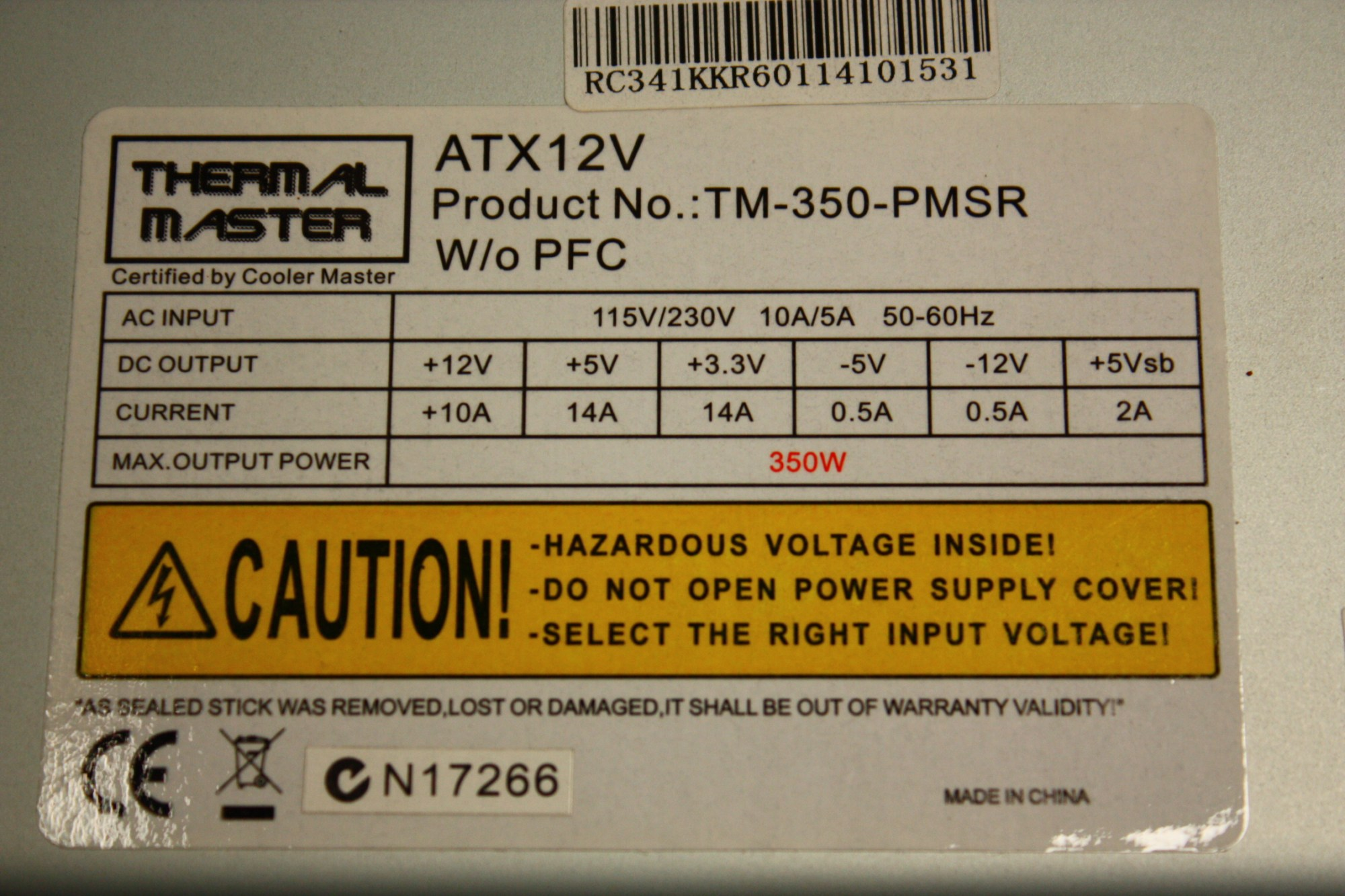 hight resolution of what is this atx power supply rating