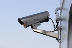 a security camera outdoors