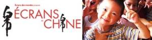 Affiche festival Ecrans de Chine