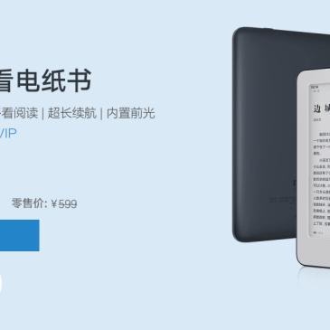 Pojawiły się pierwsze szczegóły na temat nowego czytnika Xiaomi