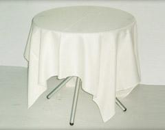 會議桌巾出租| - 綠蟲網 - BidWiperShare.com