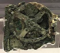 Imagen original del Mecanismo de Anticitera.