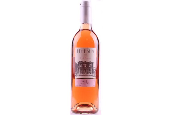 Ephesus  Rose Wine 6x75cl