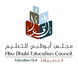 ADEC logo Abu Dhab Education Council Student with visual impairment among top scorers in UAE ministry exams
