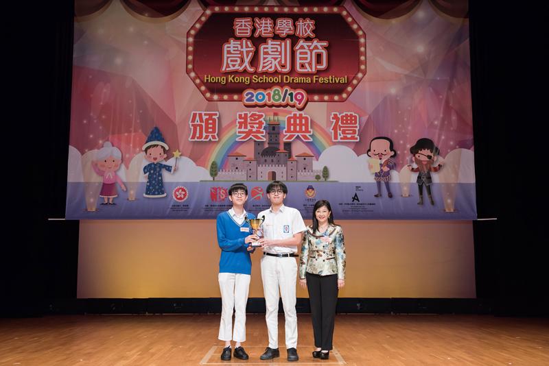 Hong Kong School Drama Festival