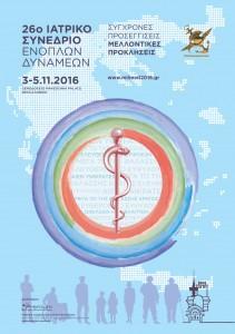 enoplon-poster
