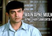Aamir Khan Famous dialogues
