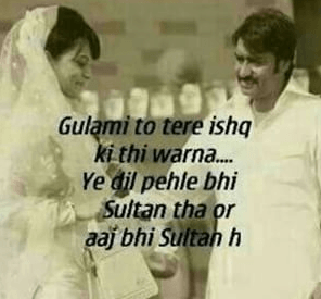 ajay devgan super hit dialogues from bollywood movie