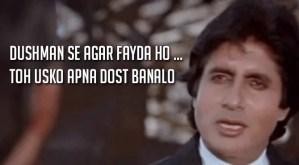 Amitabh Bachchan Best Dialogues