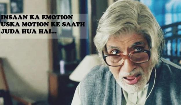 Amitabh bachchan Funny Dialogues