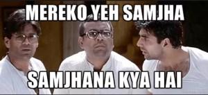 Baburao Funny Dialogues