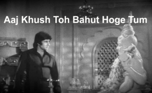 Bachchan Forever Dialogues