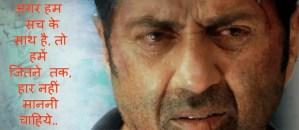 Ghayal returns dialogues