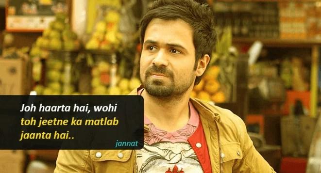 Jannat Movie Dialogues