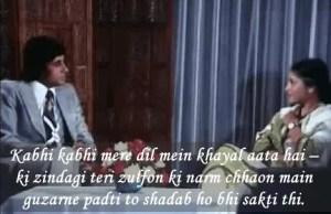 Kabhi Kbhi Best Dialogue