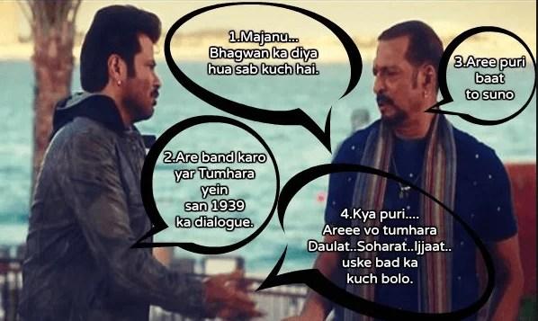 Nana Anil Funny Dialogues