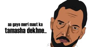 Nana Patekar Best Dialogue