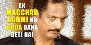 Nana Patekar Famous Dialogues