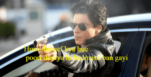 SRK Dilwale Dialogues