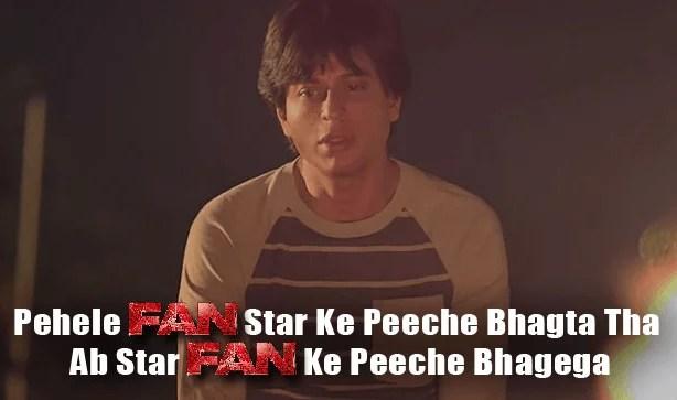 SRK Fan Dialogues