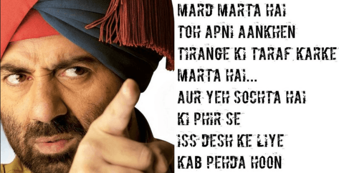 Sunny best dialogues