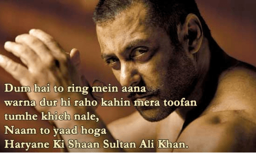 Title Dialogue Of Sultan