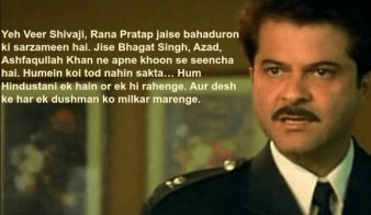 Anil Kapoor Dialogues From Bollywood Movies