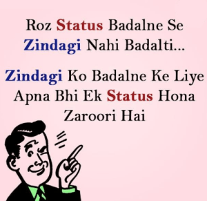 Best Funny Status in Hindi