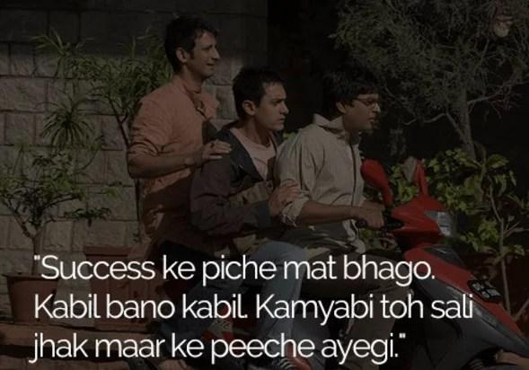 Bollywood Motivational Dialogues Wallpaper