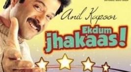 Jhakaas Dialogues of anil kapoor