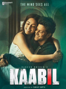 kaabil movie first look and Poster