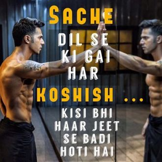 ABCD 2 movie Best dialogues by varun dhavan