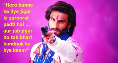 Goliyon Ki Raasleela Ram-Leela movie Ranveer Singh all dialogues