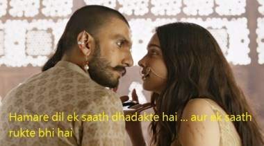Romantic dialogues of movie Bajirao Mastani by Ranveer Singh
