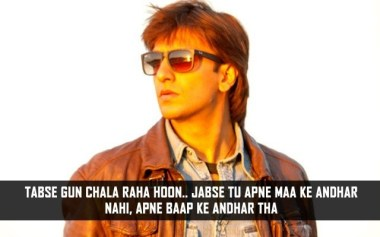 Ranveer Singh dialogues in movie Kill Dil