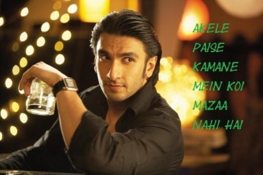 Ladies vs Ricky Bahl movie Best dialogues by Ranveer Singh