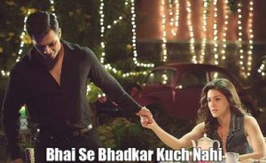 Varun dhavan's best dialogues from dilwale for your brothers