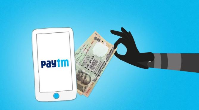 How To Add Money To Paytm Bank Savings Account