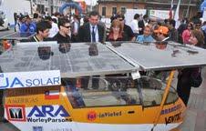 En Humberstone partió primera etapa del Atacama Solar Challenge