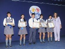 """Jóvenes de Liceo Sagrado Corazón de Alto Hospicio dicen """"Yo Puedo"""""""
