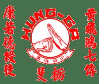 Hung-Ga Kung Fu
